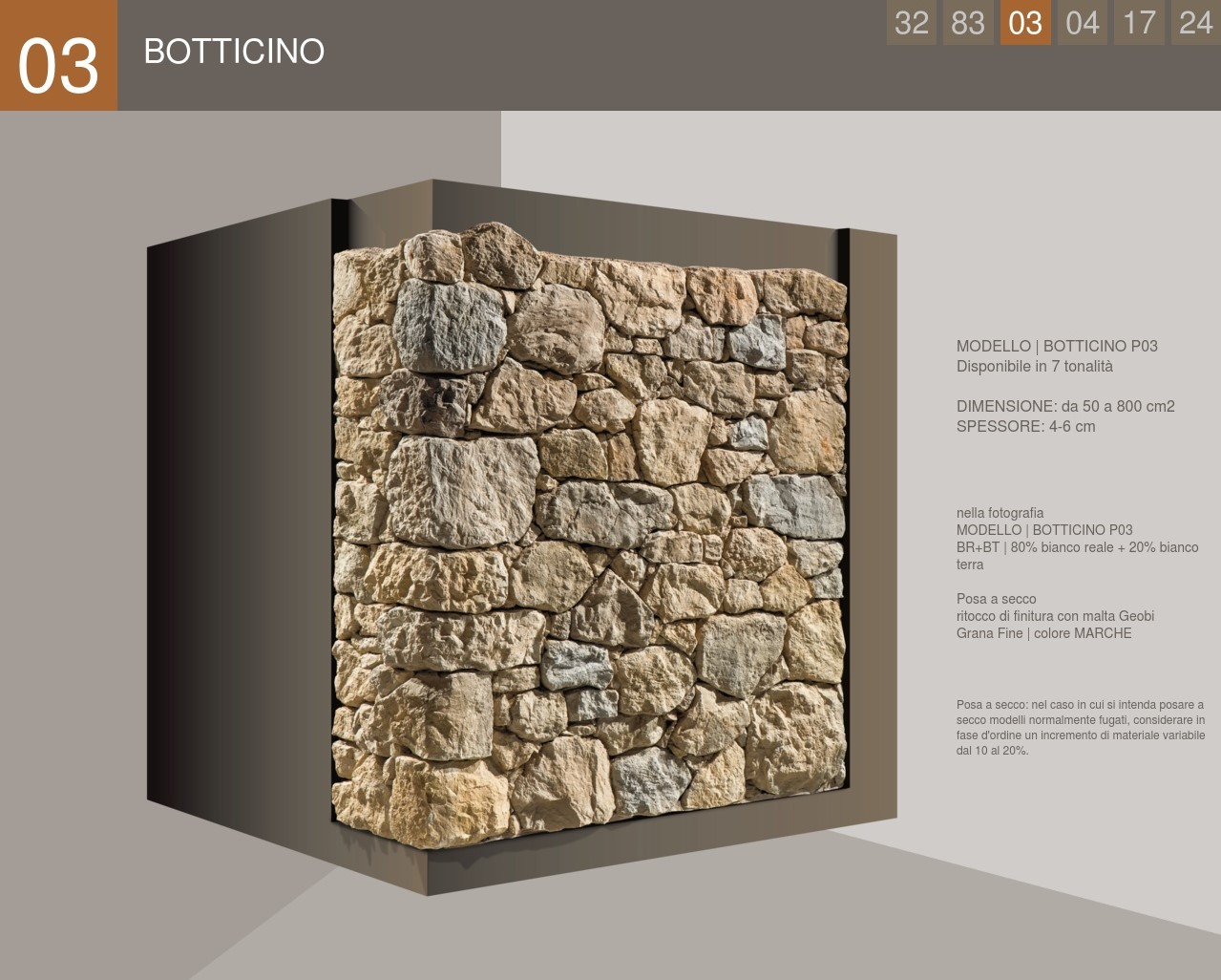 Stone cladding with an uncertain Opera Botticino model